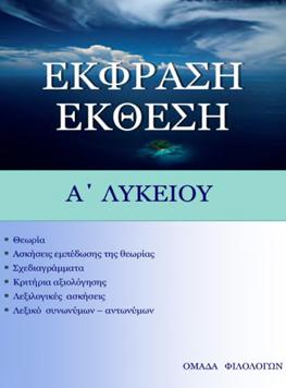 ΕΚΔΟΣΕΙΣ ΝΈΟ ΚΎΤΤΑΡΟ